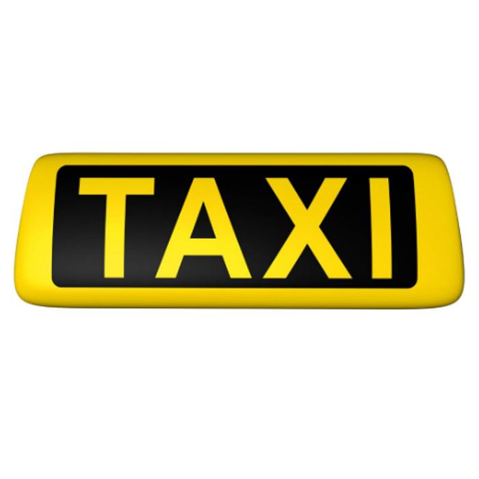 Bild zu Taxi Matusiak in Zülpich