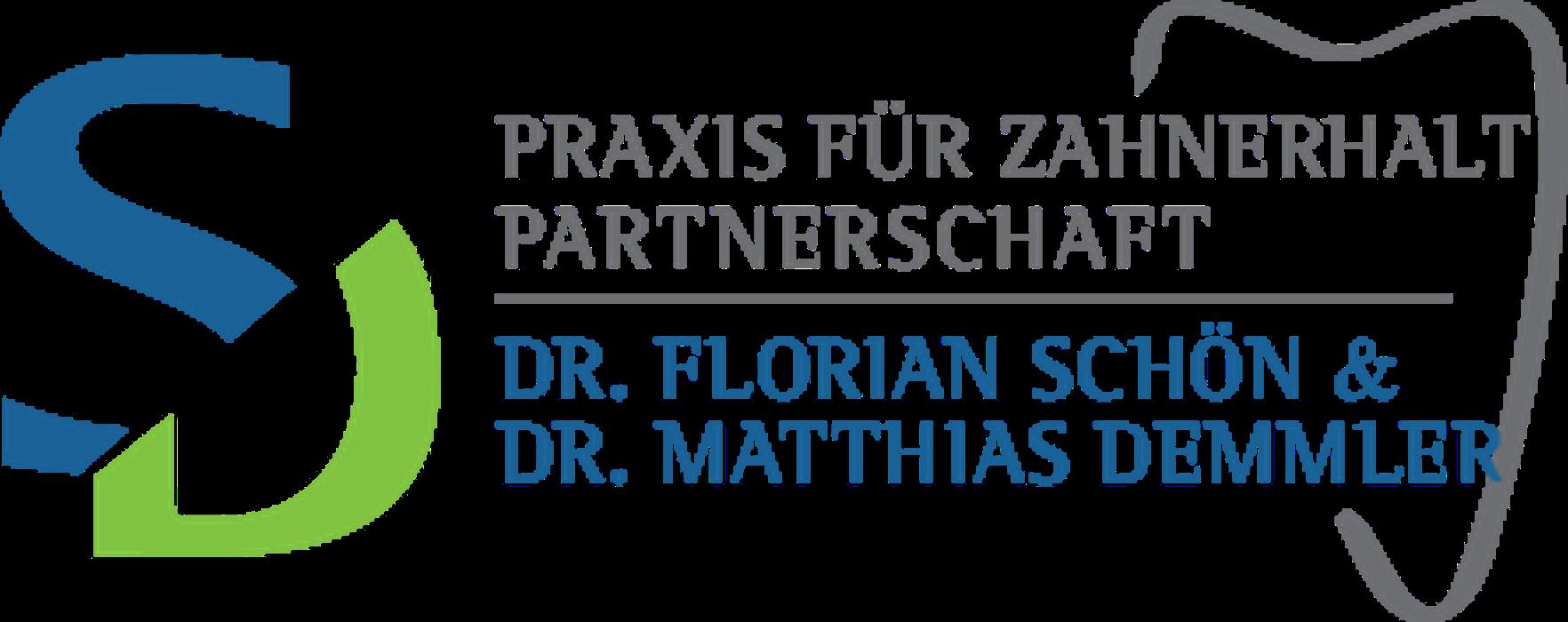 Bild zu Gemeinschaftspraxis Dr. Schön & Dr. Demmler - Praxis für Zahnerhalt in Kempten im Allgäu