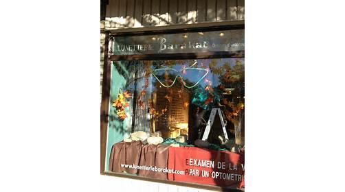 Lunetterie Barakat Ahuntsic - Montréal, QC H2C 1R3 - (514)388-1409 | ShowMeLocal.com