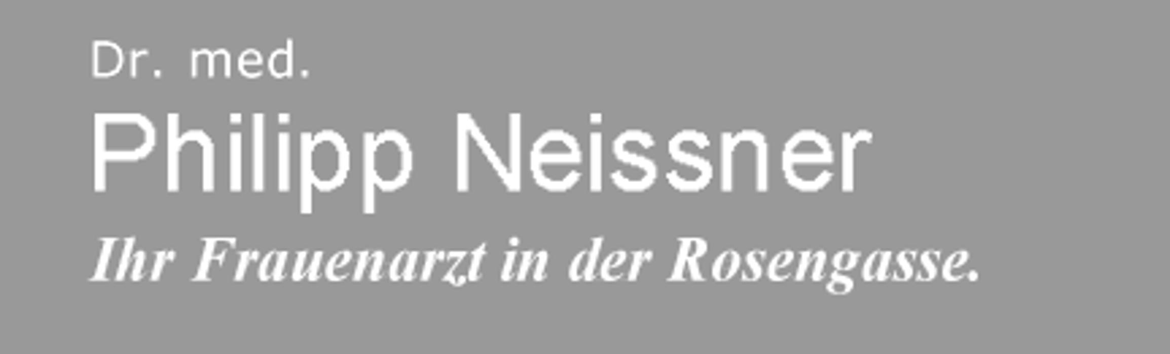 Bild zu Dr. med. Philipp Neissner in Landshut