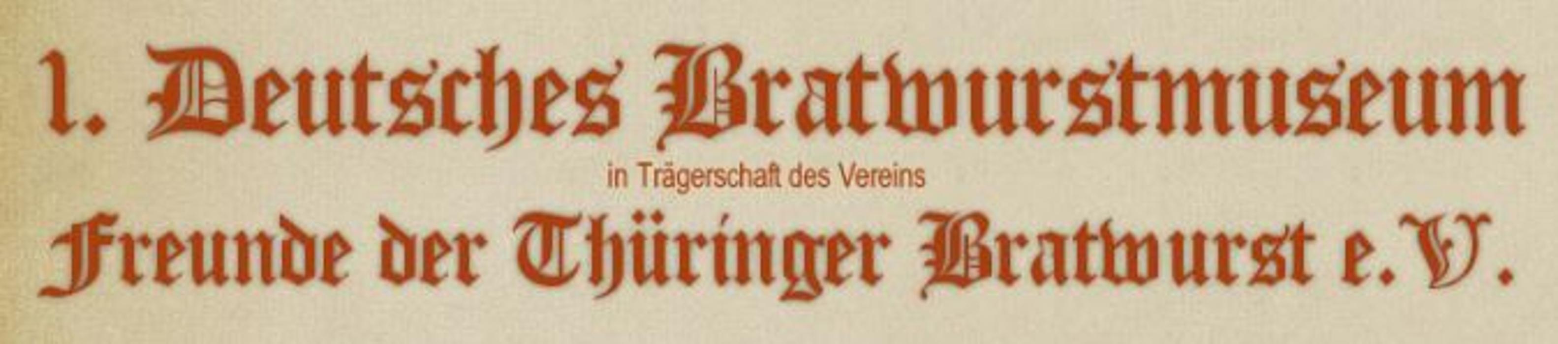Logo von 1. Deutsches Bratwurstmuseum
