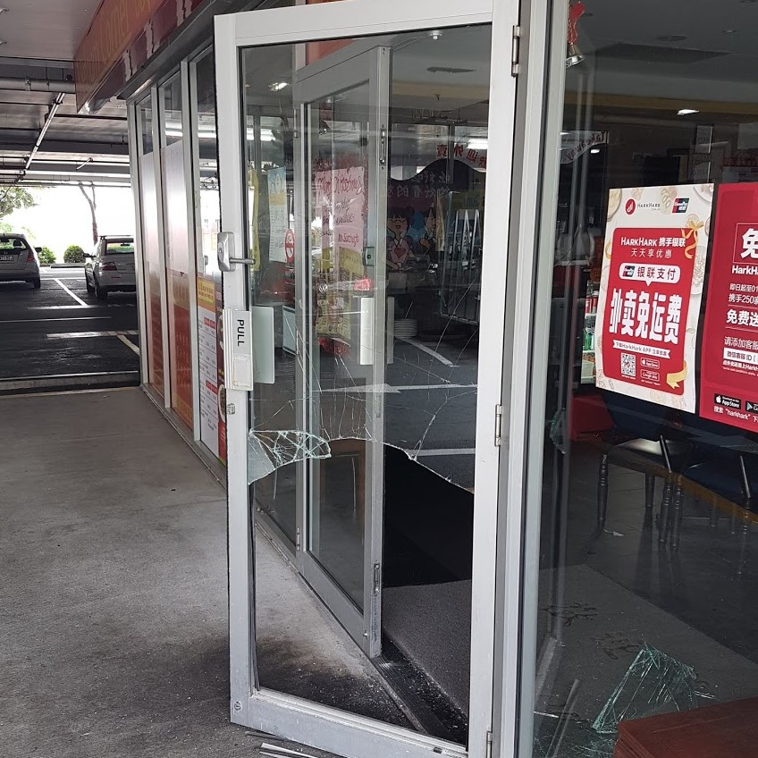 Glass Guru emergency door glass replacement. Shattered door glass replacement either from a break in & need your premises secured ASAP. Call Glass Guru your local licensed glazier.