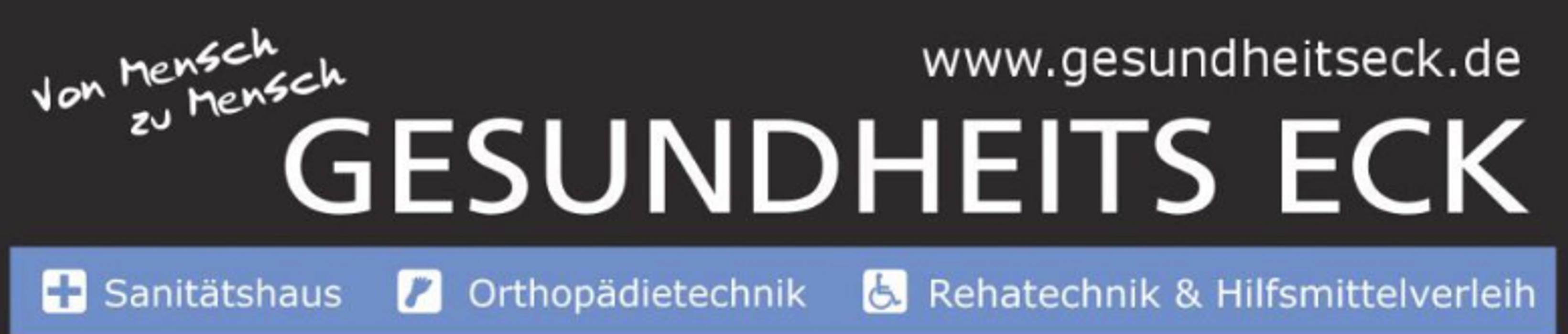 Bild zu Gesundheits Eck e. K. in Sonthofen