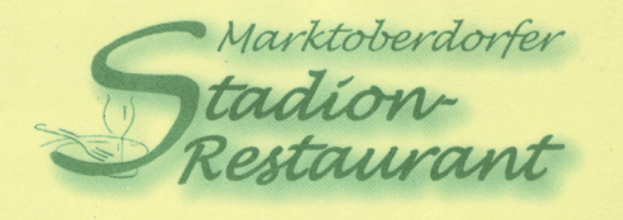 Logo von Stadionrestaurant