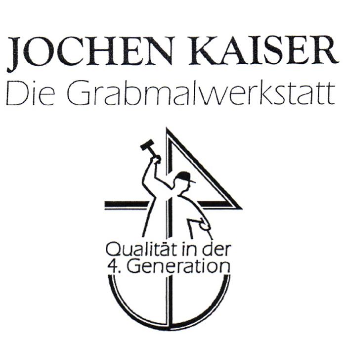 Bild zu Steinmetzbetrieb Jochen Kaiser in Menden im Sauerland