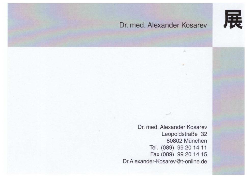 Bild zu Dr. Alexander Kosarev in München