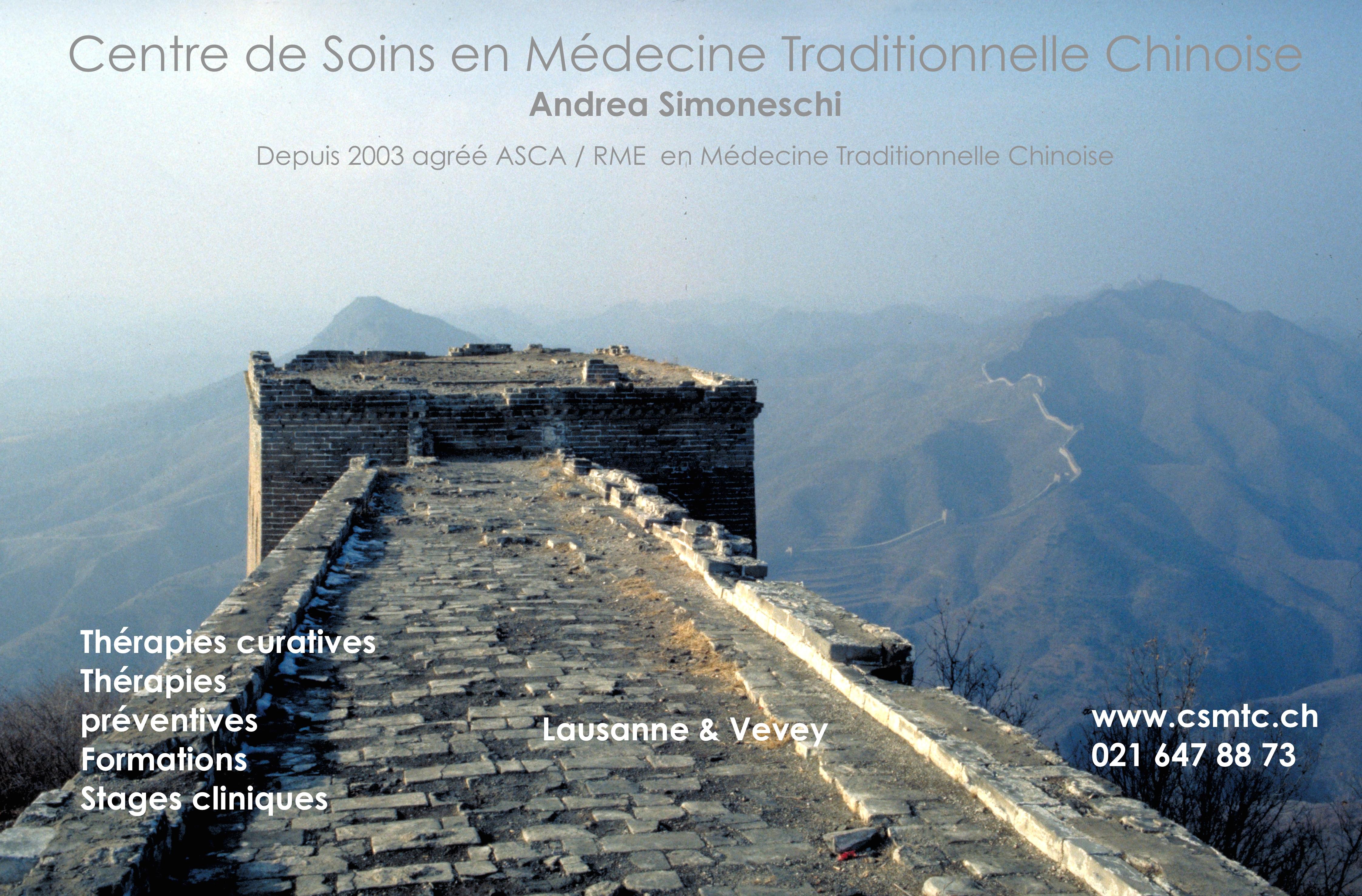 Centre de Soins en Médecine Traditionnelle Chinoise