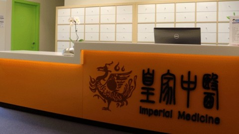 Imperial Clinic