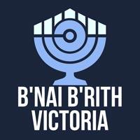 B'nai B'rith Victoria Inc - Caulfield, VIC 3162 - (03) 9523 0888 | ShowMeLocal.com