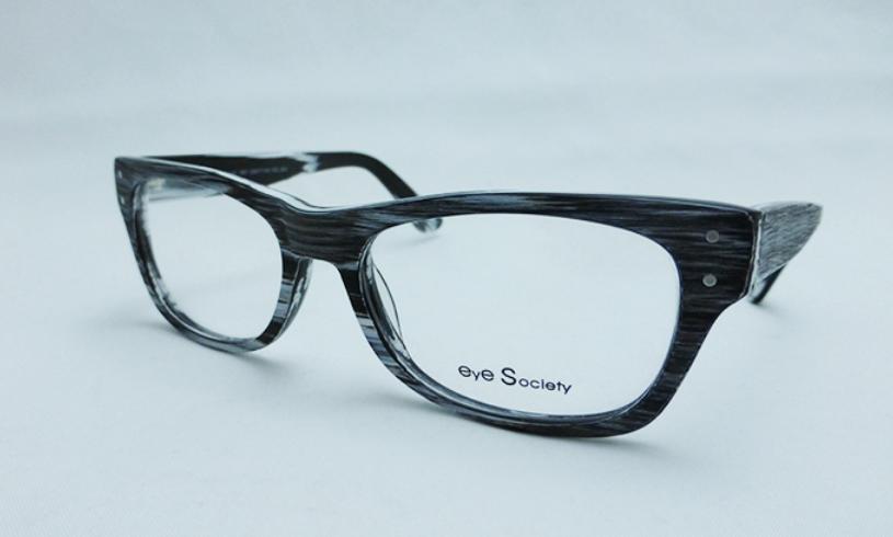 Das Brillenhaus