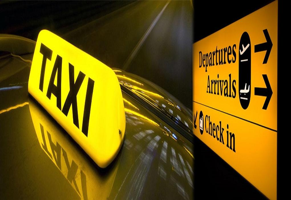 guidelocal - Directory for recommendations - Urban Taxis Services in Redhill