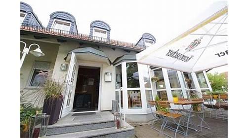 Restaurant & Pension Wirtamberg