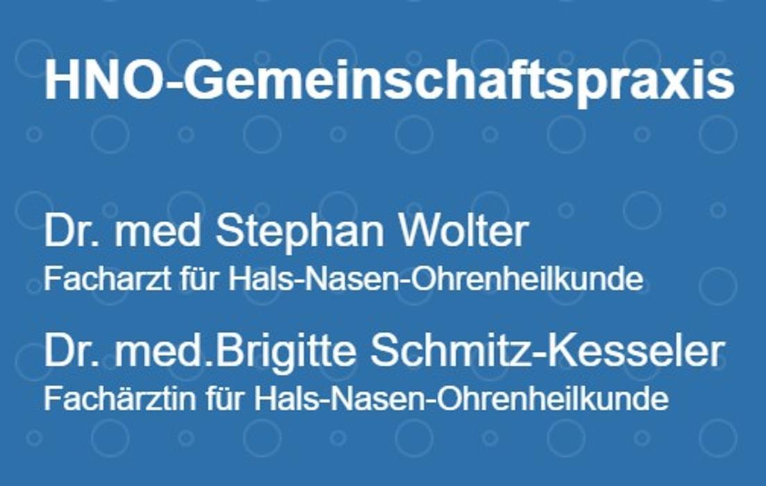 Bild zu Dr. med. S. Wolter & Dr. med. Schmitz-Kesseler Fachärzte für HNO Heilkunde in Köln