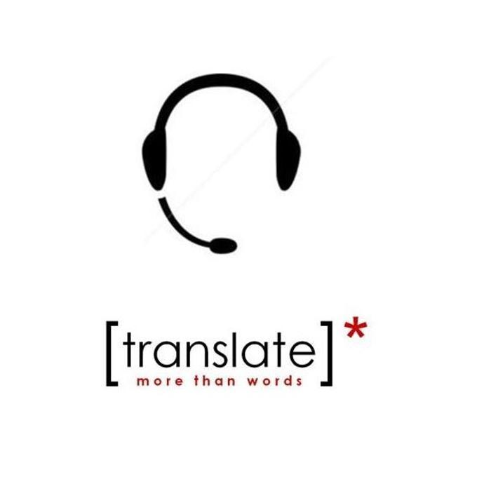 Bild zu translate - Dolmetscher für Englisch in Düsseldorf in Düsseldorf