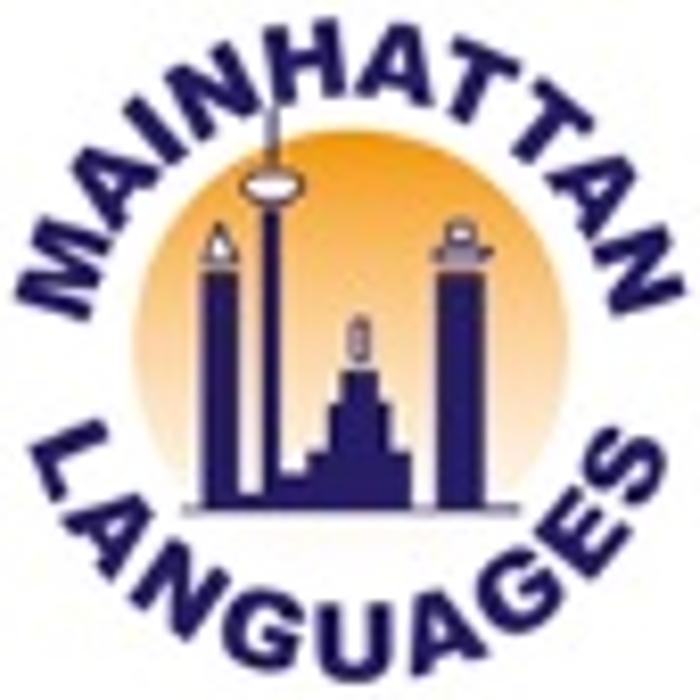 Bild zu Sprachschule Mainhattan Languages in Frankfurt am Main