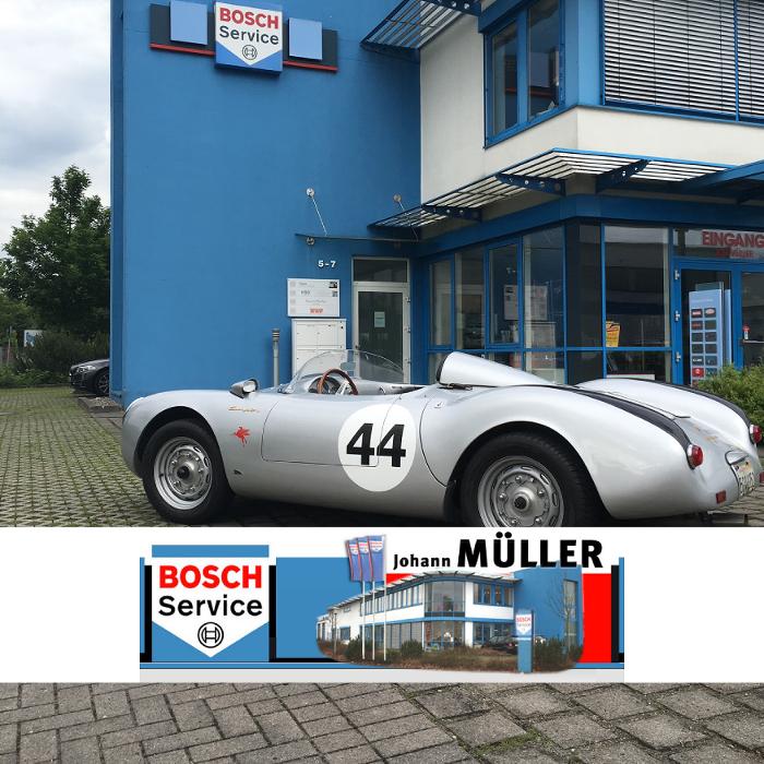 Bild zu Johann Müller GmbH & Co. KG in Hamburg