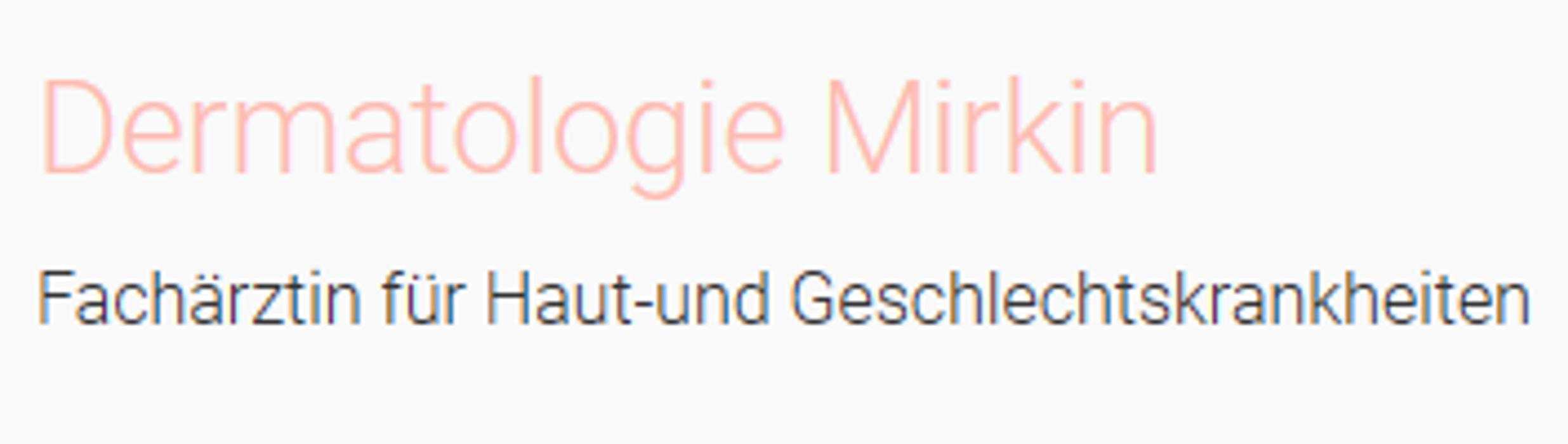 Bild zu Dermatologie Mirkin - Fachärztin für Haut- und Geschlechtskrankheiten in Dortmund