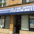 Immigration Law Office - Chicago, IL 60641 - (773)679-8613 | ShowMeLocal.com