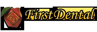 First Dental