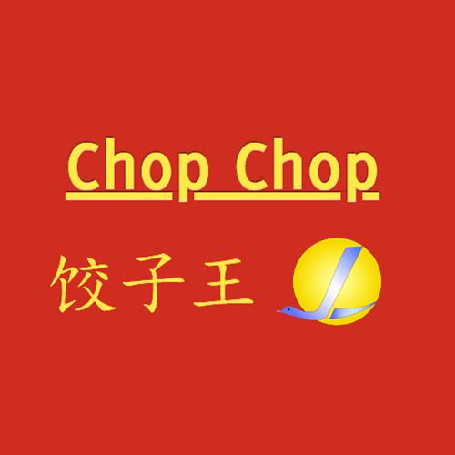 Chop Chop Restaurants