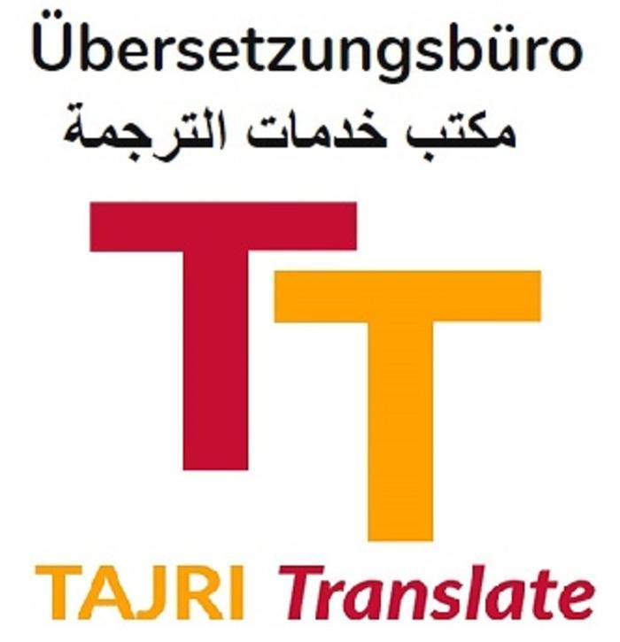 Bild zu Übersetzungsbüro Tajri Translate in Neuss