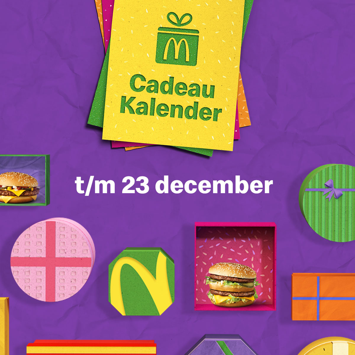 McDonald's Rotterdam Spaanse Polder