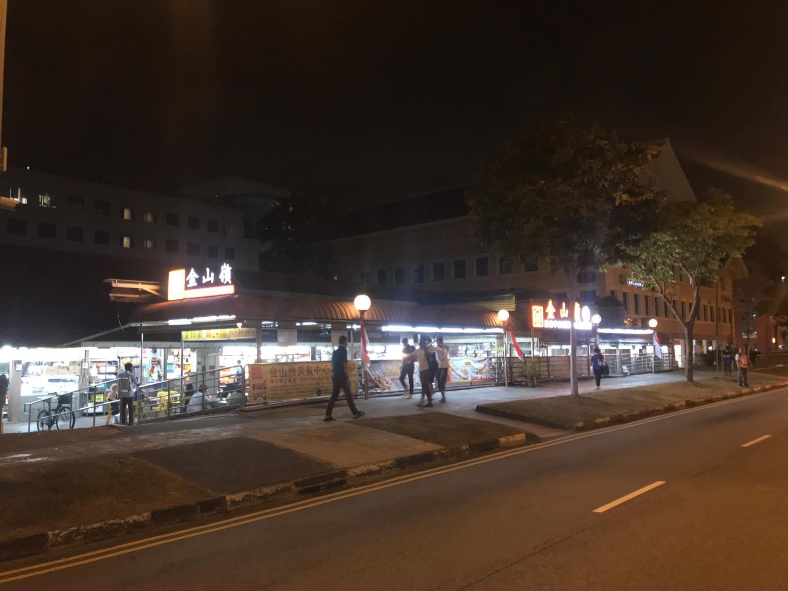 Kim San Leng Food Centre Bishan