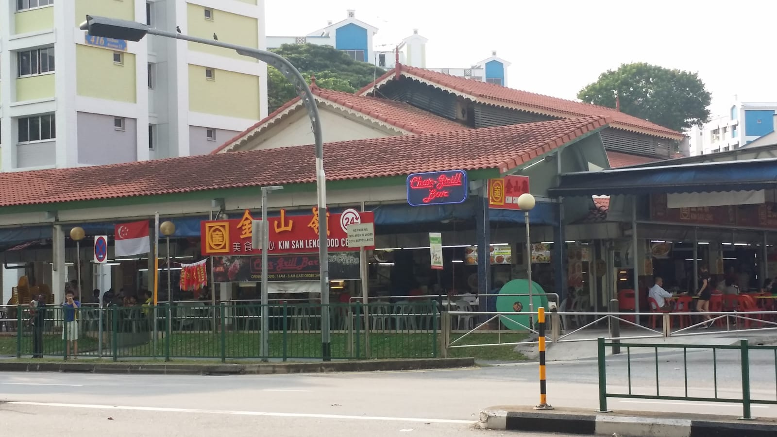Kim San Leng Food Centre Yishun