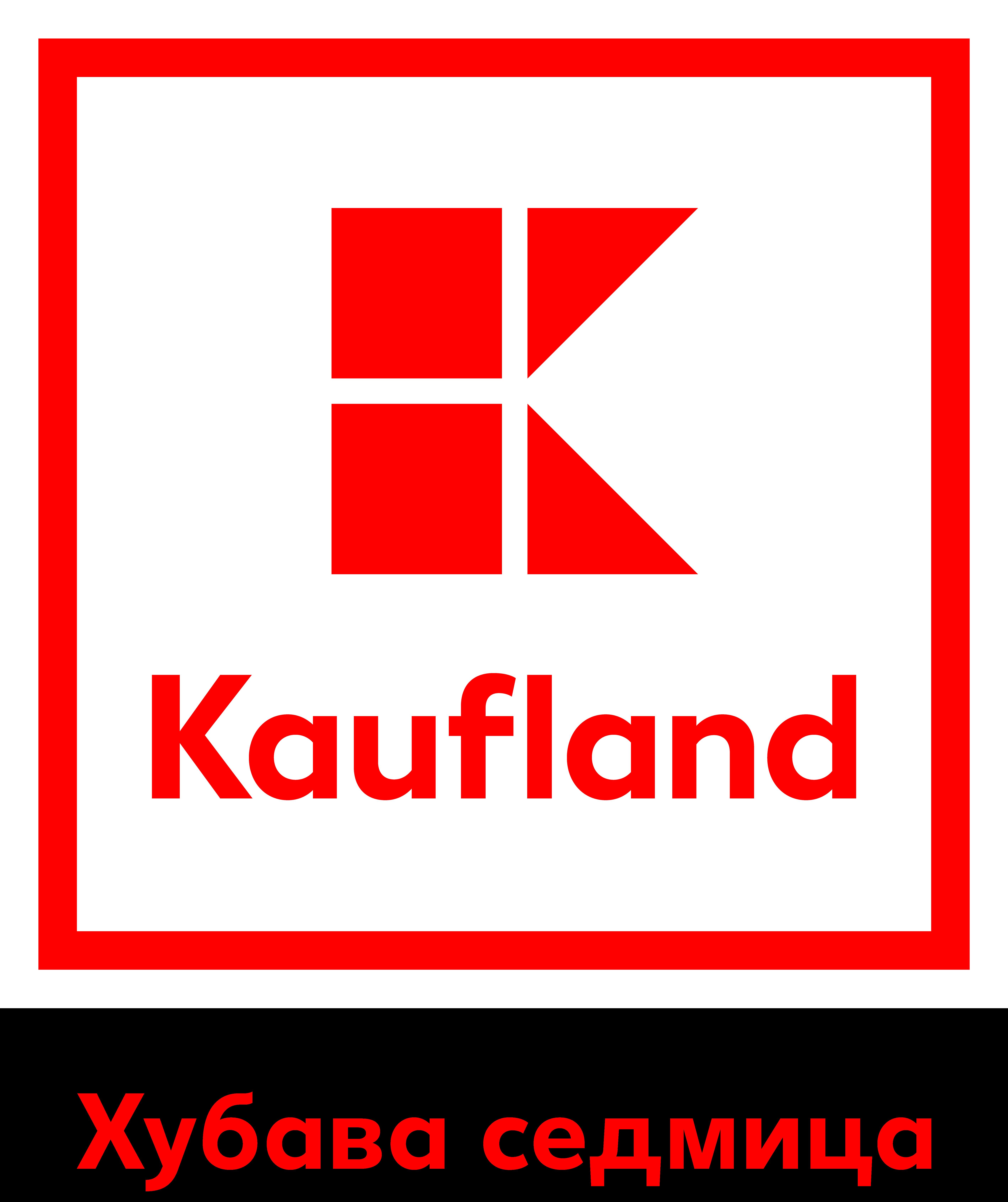 Kaufland Кауфланд Варна-Възраждане