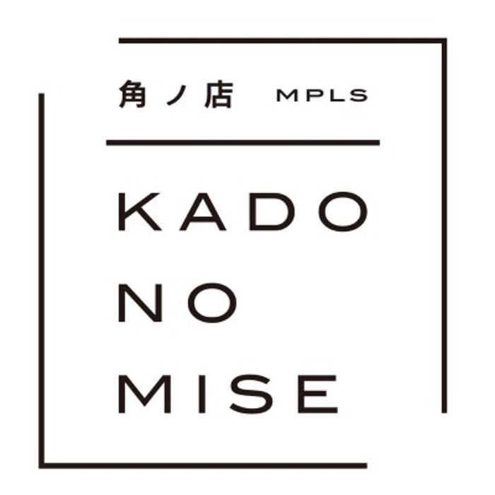 Kado no Mise - Minneapolis, MN