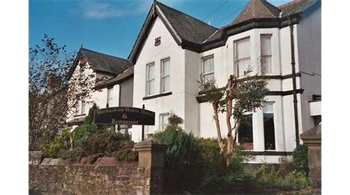 Michaelson House Hotel - Barrow-in-Furness, Cumbria LA13 9AN - 01229 820904 | ShowMeLocal.com