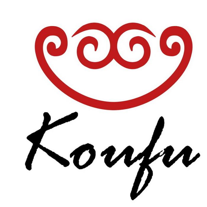 Bild zu Chinesisches Restaurant Koufu in Leipzig