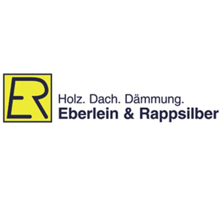 Bild zu Eberlein & Rappsilber GmbH in Karlsruhe