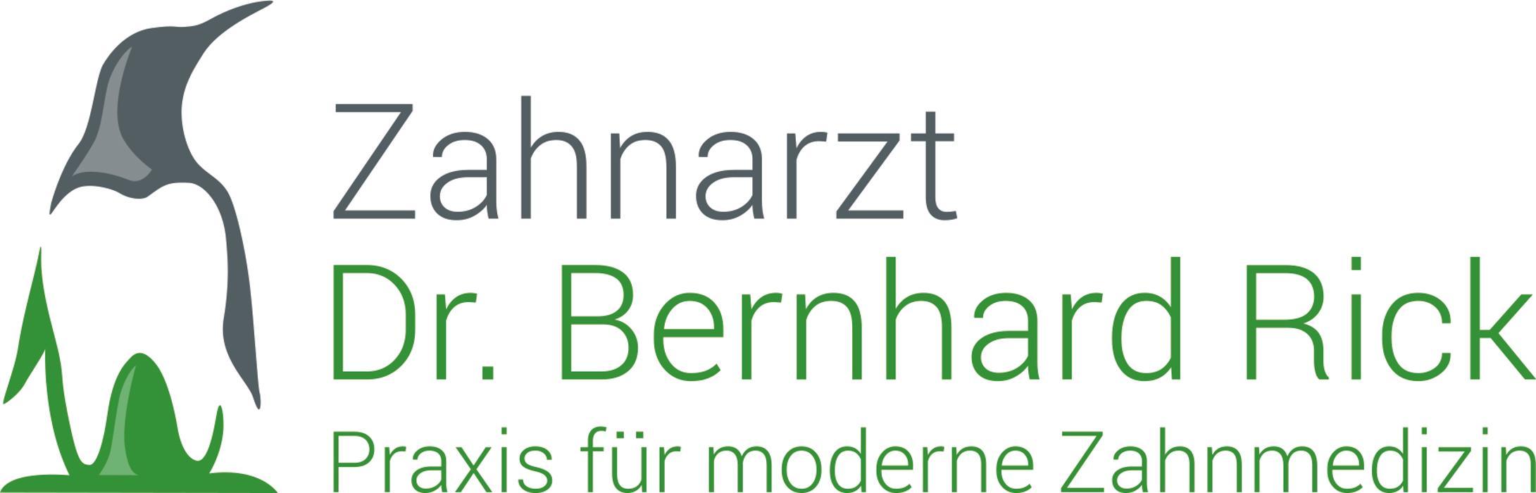 Bild zu Praxis für moderne Zahnmedizin Dr. Bernhard Rick in Wuppertal