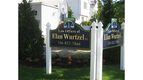 Law Offices of Elan Wurtzel - Plainview, NY 11803 - (516)822-7866 | ShowMeLocal.com