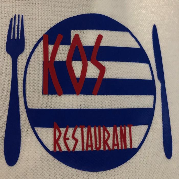 Bild zu Griechisches Restaurant Kos in Leipzig