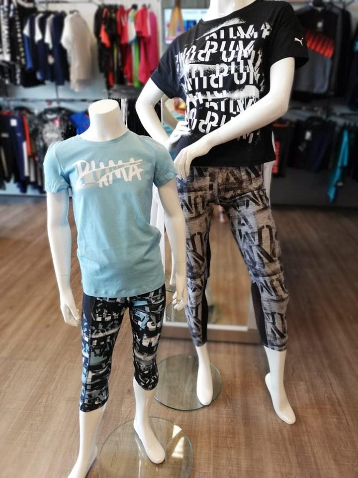 sport & fashion tiger