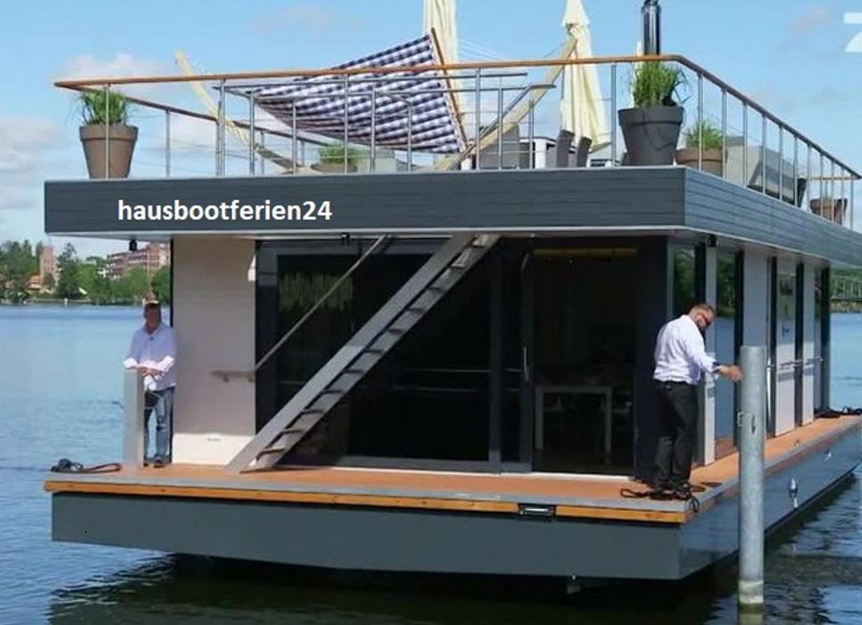 Bild zu hausboot ferien 24 in Koblenz am Rhein