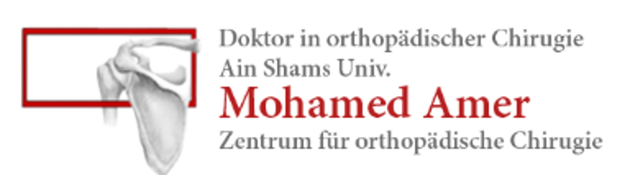 Bild zu Zentrum für orthopädische Chirurgie in Wiesbaden