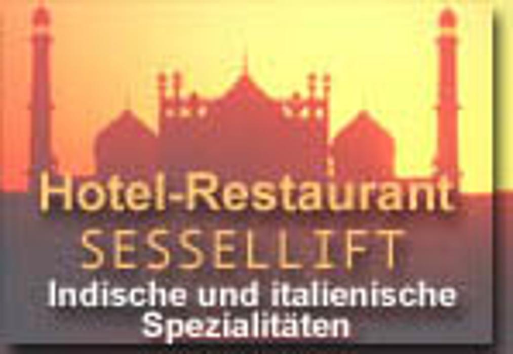 Bild zu Mahrani Restaurant in Koblenz am Rhein