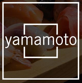 Yamamoto Sushibar - Graz Schmiedgasse