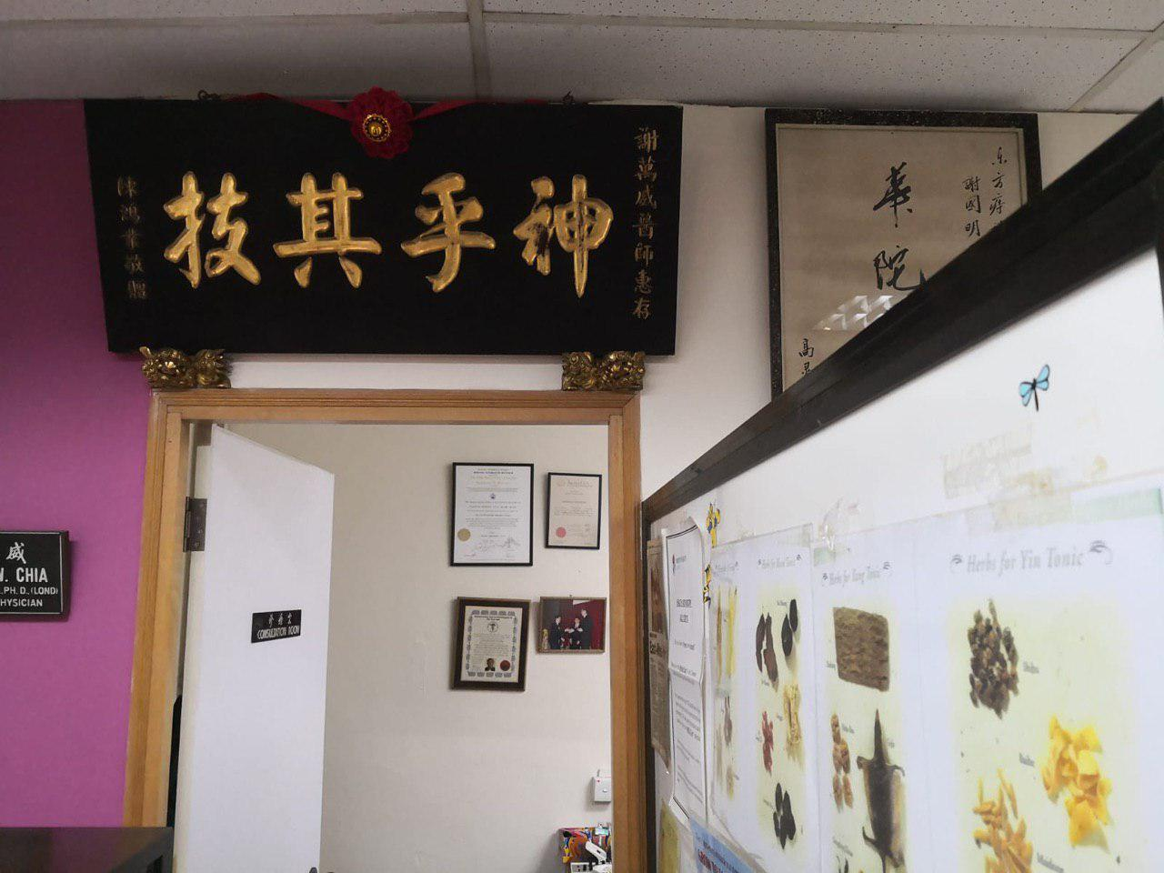 Eastern Clinic - TCM & Acupuncture Clinic