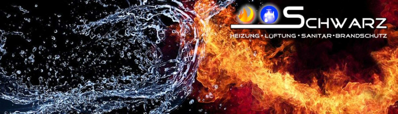 Bild zu Peter Schwarz Heizung, Lüftung, Sanitär und Brandschutz in Hefersweiler