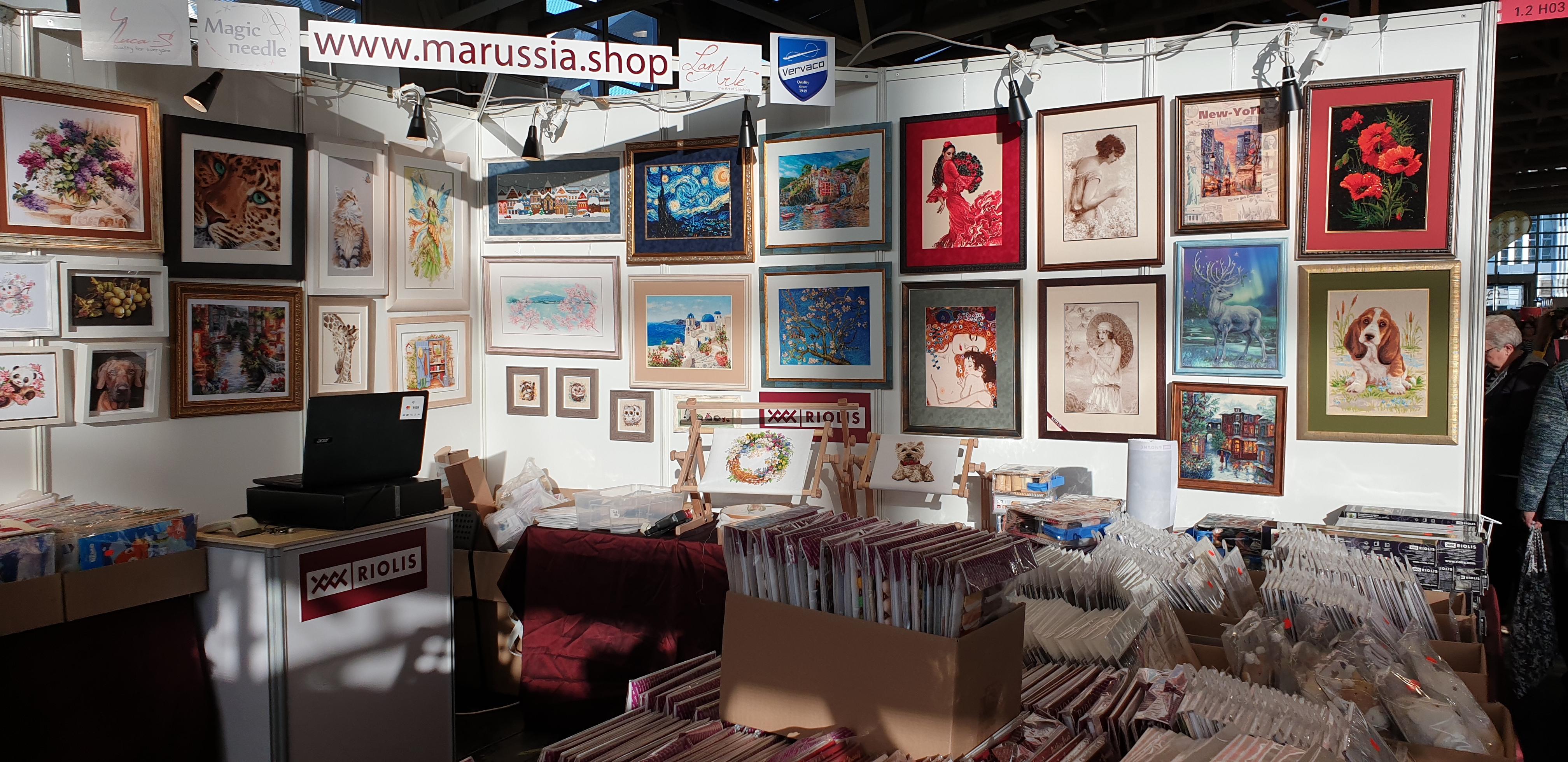 Marussia (Artis GmbH)