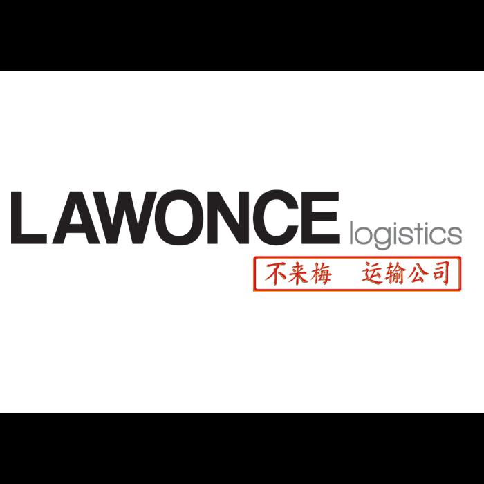 Bild zu Lawonce Express Logistics e.K. in Bremen