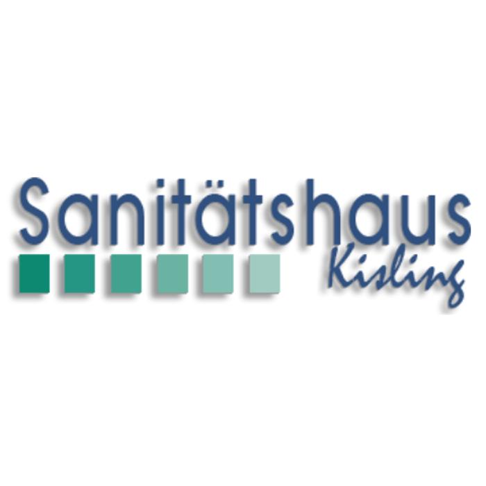 Bild zu Sanitätshaus Kisling in Bonn