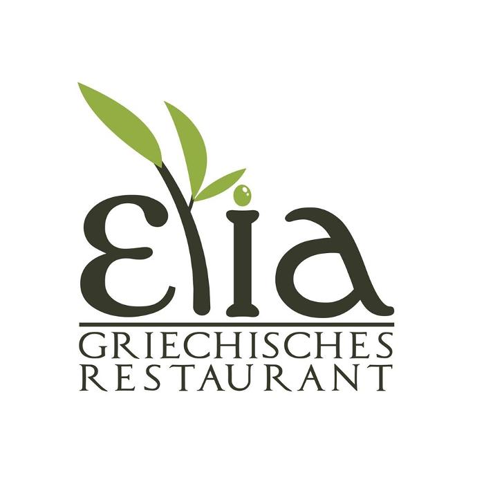 Bild zu Elia Griechisches Restaurant in Leipzig