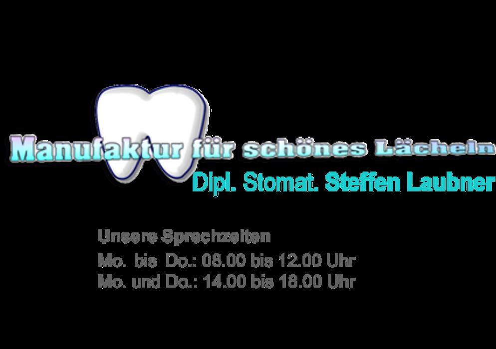 Bild zu Praxis für Kieferorthopädie DS Steffen Laubner in Dresden