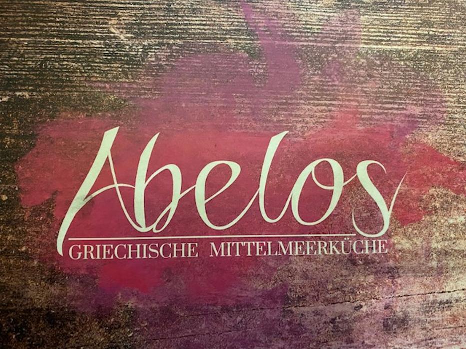 Bild zu Abelos Restaurant in Berlin
