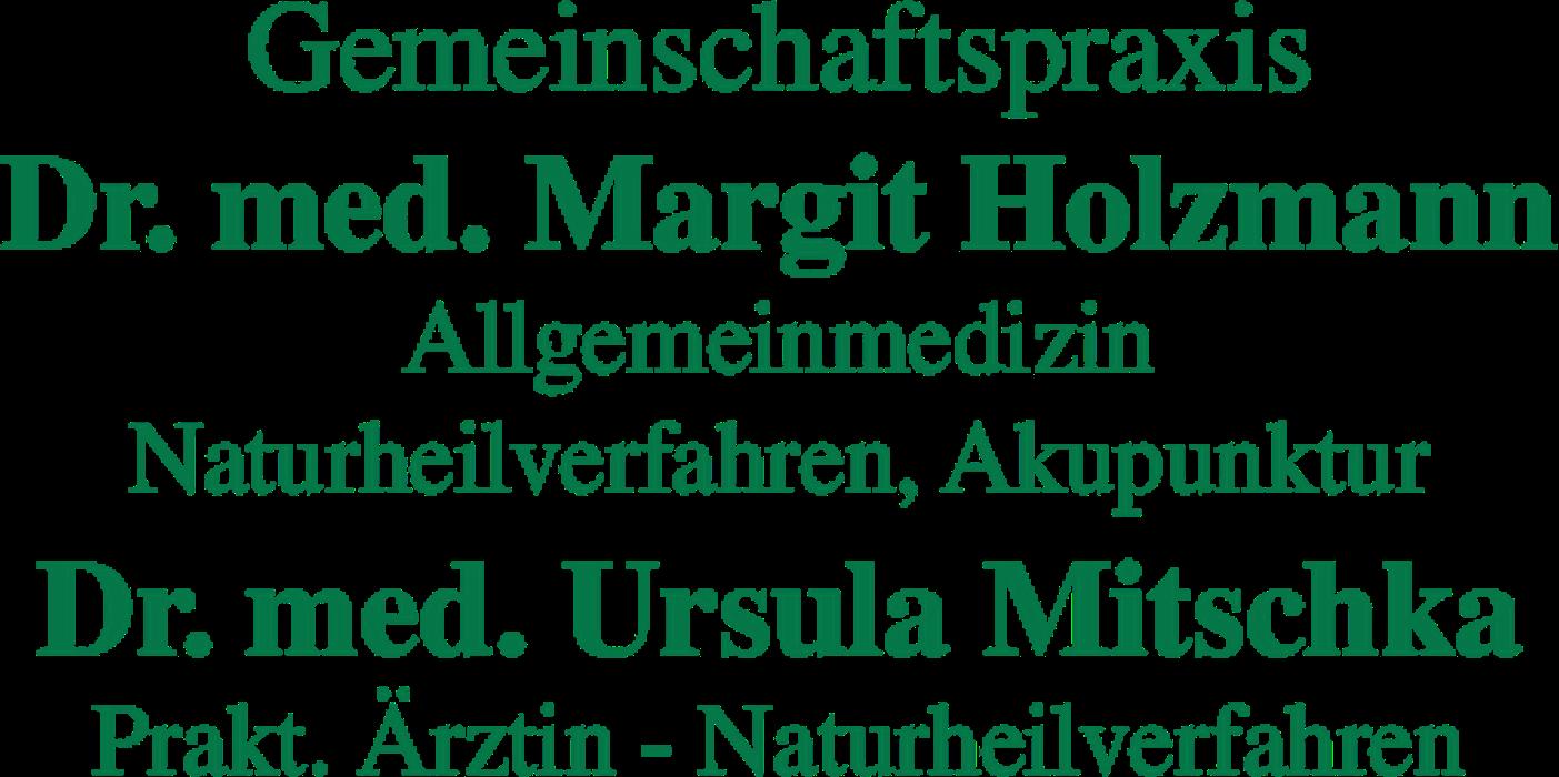 Bild zu Dr.med. Margit Holzmann Dr.med. Ursula Mitschka in Rottenburg an der Laaber